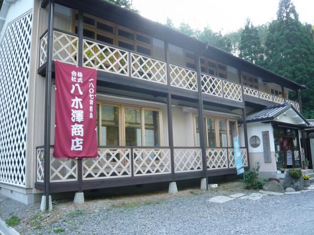 140725yagisawa