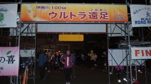 InagawaDSCN0241