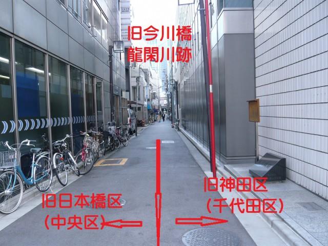 150306imagawabasi1