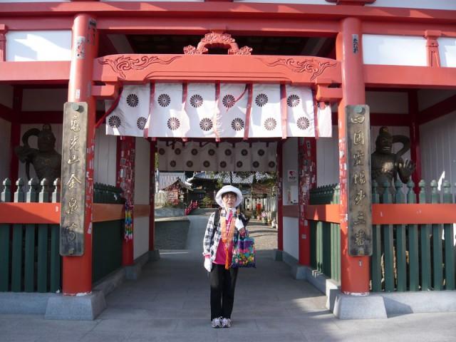 第3番 金泉寺