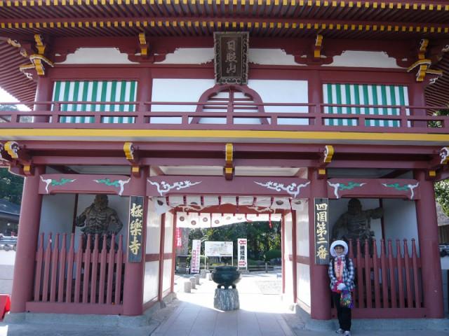 第2番 極楽寺