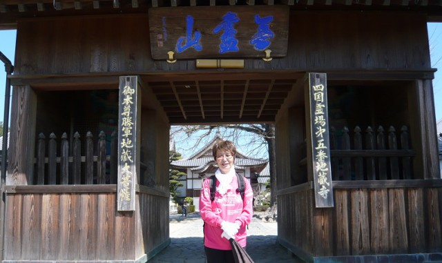 第5番五百羅漢地蔵寺