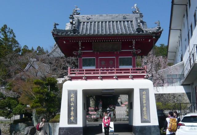 第7番十躒寺 これも竜宮。お接待を受ける