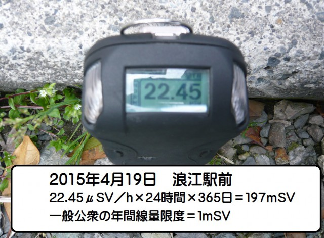 AP1070799