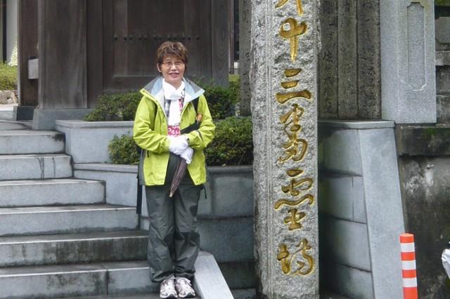 13番 大日寺 平野の出口にあります。
