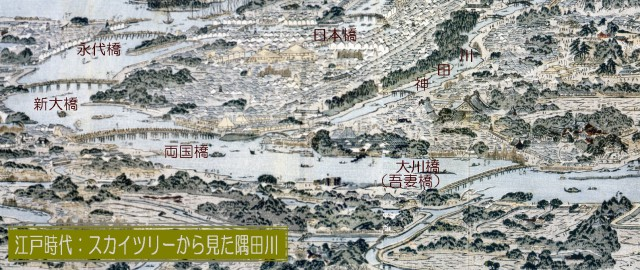 map-sumida-edoB