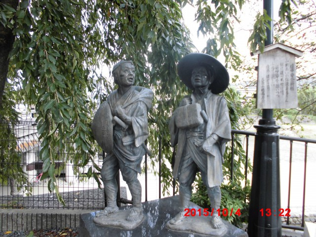 野次北の像:三条大橋
