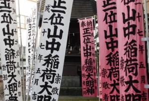 151212yamanaka
