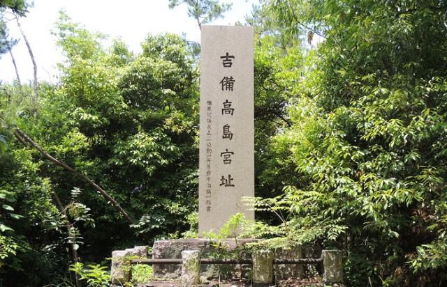 160610takashima01