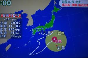 160829台風10号