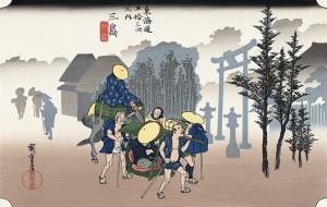 160904hiroshige-misima