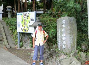 160911fujigawa01
