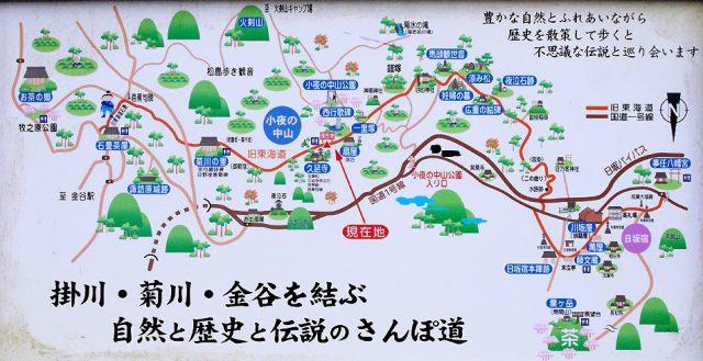 160913sayononakayama