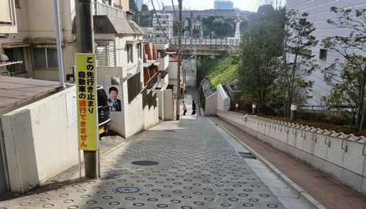 信濃町駅そばの急坂