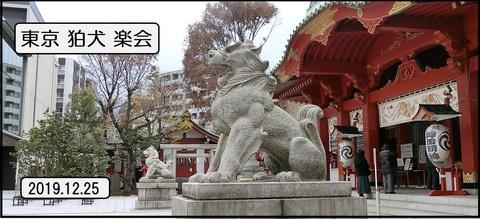daiji-kanda2.jpg